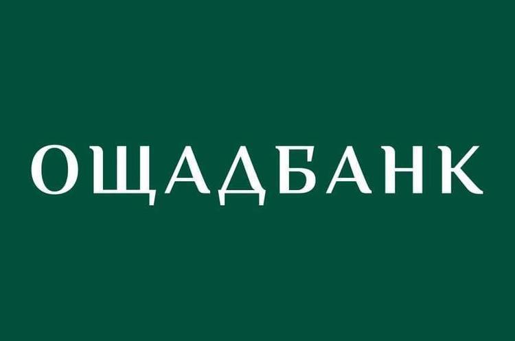 Ощадбанк виставив на продаж завод з виготовлення паливних гранул