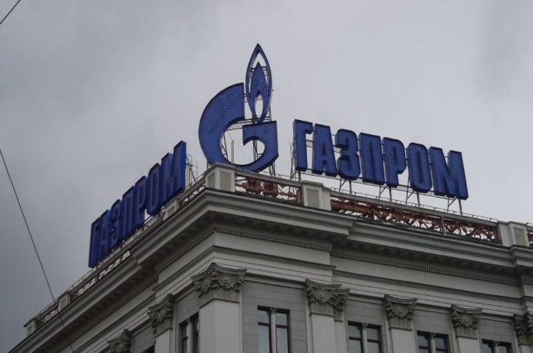 «Газпром» різко скоротив експорт газу через Україну