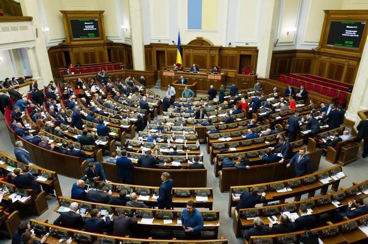 «Подарок демократии»: как монобольшинство в парламенте планирует ограничить независимость народных избранников