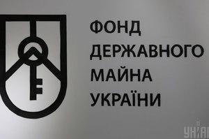 Уряд передав Фонду держмайна сім підприємств для майбутньої приватизації