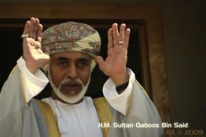 Помер султан Омана Кабус бен Саїд, який правив півстоліття
