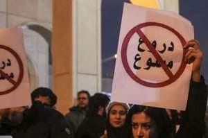 Акції протесту в Тегерані: іранці закликають судити винних у трагедії з літаком МАУ (ВІДЕО)