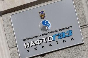 Витренко: «Нафтогаз» намерен отсудить у РФ $7 млрд за отсутствие доступа к крымским активам