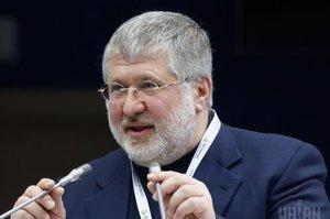Суд відхилив апеляцію компанії Коломойського на рішення про зняття арешту з акцій української «дочки» Сбєрбанку