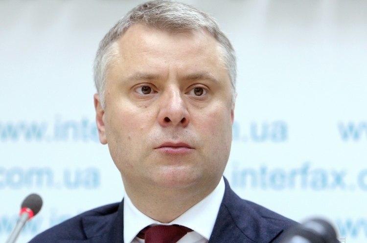 Премії керівництву «Нафтогазу» за виграні $2,9 млрд від «від Газпрому» ще не призначено – Вітренко