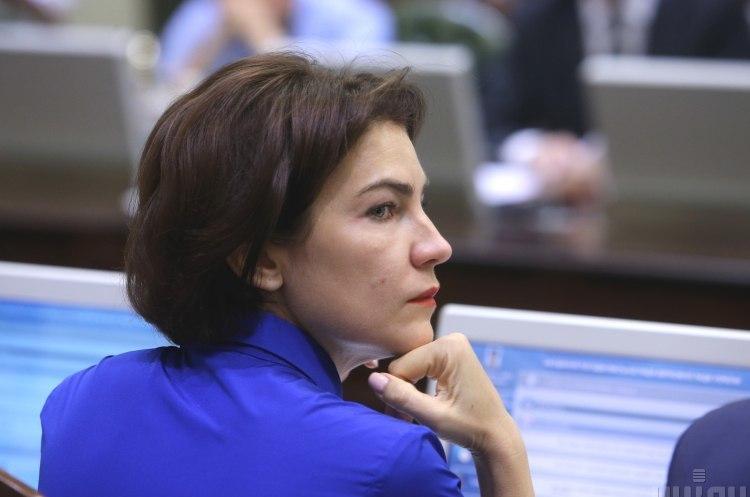 Рада позбавила Венедіктову депутатських повноважень