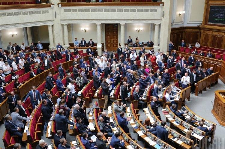 Рада не скасувала закон про зарплати держслужбовців, ухвалений із порушеннями