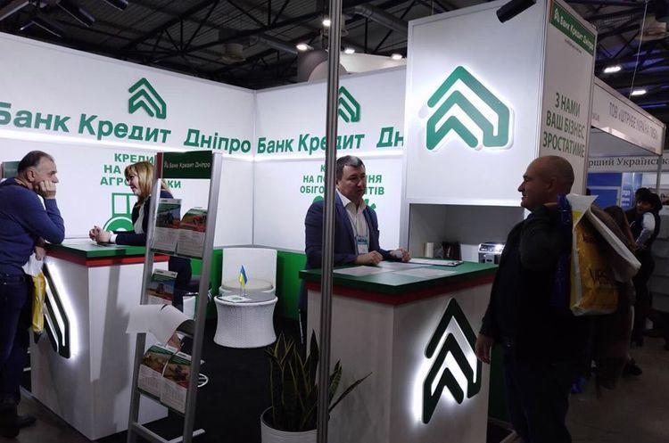 Ярославський повідомив Нацбанку про намір купити банк Кредит Дніпро у Пінчука