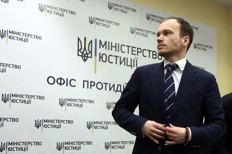 Суд оштрафував міністра юстиції Дениса Малюську на 38 420 грн
