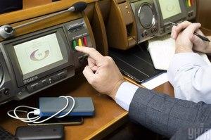 Парламент ухвалив закон щодо вдосконалення адміністрування податків