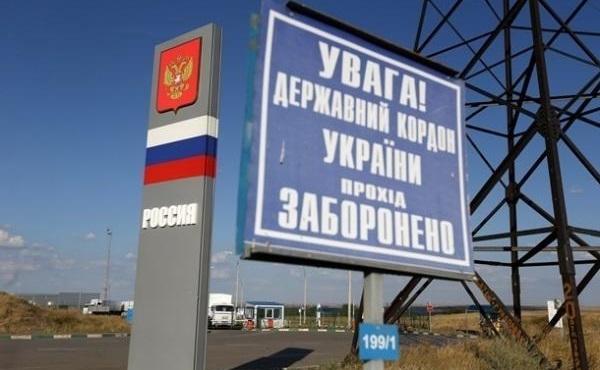 Україна пропонує створити на переговорах окрему групу щодо питання кордону