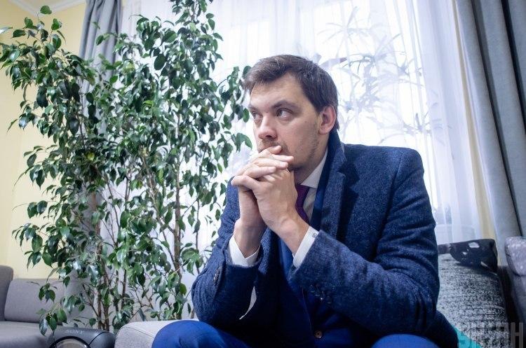 Гончарук написав заяву про відставку