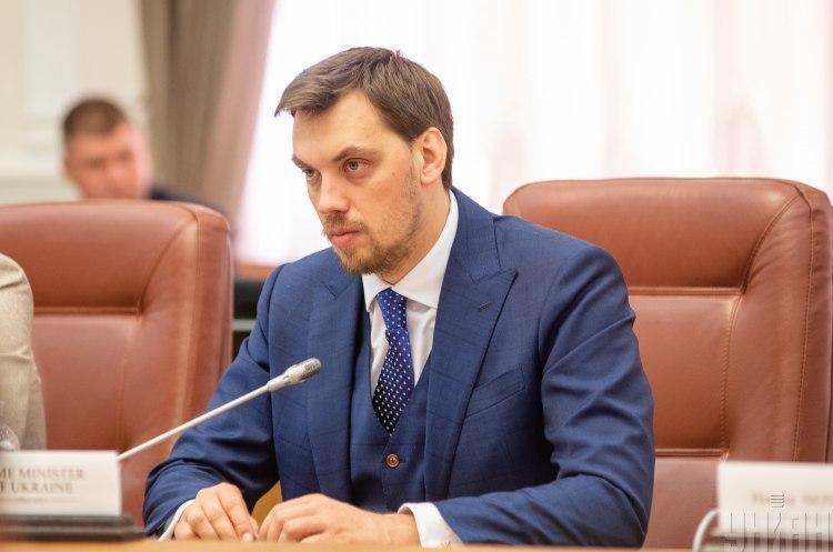 Гончарук не прийшов до парламенту через консультації з президентом