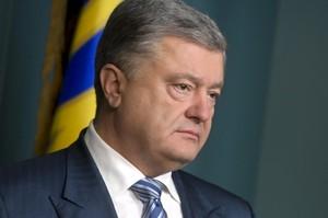 «Міжнародний Інвестиційний Банк» Порошенка зберігав 247 млн грн оточення Януковича – ОГП