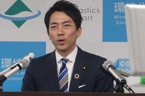 Японський міністр піде у декретну відпустку і закликає чоловіків наслідувати свій приклад