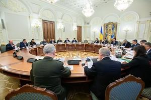 На засіданні РНБО під головування Зеленського обговорили оборонну стратегію України