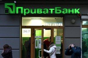 Пов'язані з Коломойським структури за півтора місяці подали 285 позовів до Приватбанку