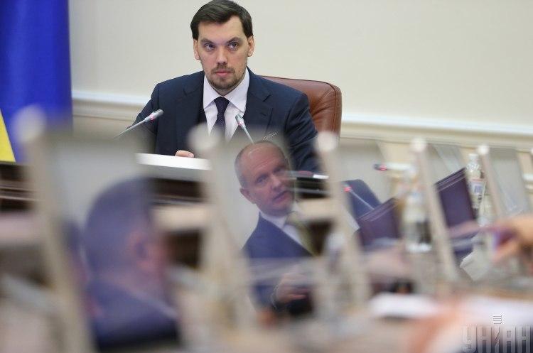 Уряд оприлюднив зарплати міністрів за 2019 рік