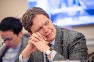 Програма приватизації в Україні на 2020 рік буде представлена у Давосі