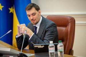 Гончарук заявив, що уряд продовжує працювати в штатному режимі