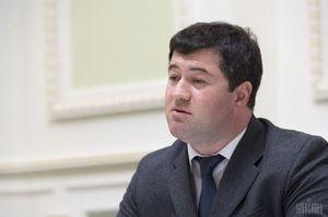 Насіров фінансував проєкт Парнаса у сфері нерухомості - WSJ
