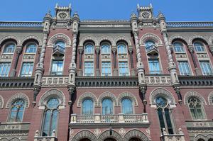 НБУ розкрив структуру міжнародних резервів України