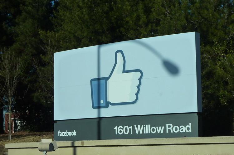 Facebook створить 1000 нових робочих місць в Британії до кінця 2020