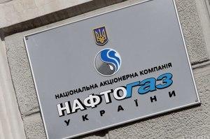 «Нафтогаз»: віртуальний реверс зі Словаччиною може бути відкритий 2020 року