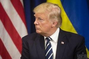 Більше половини громадян США підтримують позбавлення Трампа президентської посади  - опитування