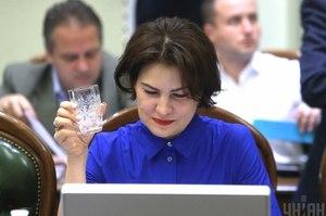 Венедіктова: Накази про призначення заступників директора ДБР підписано