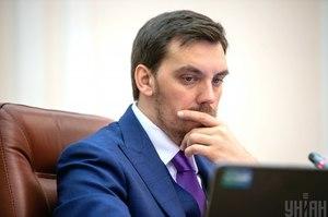 Гончарук: Україна може отримати трирічну програму співпраці з МВФ найближчим часом