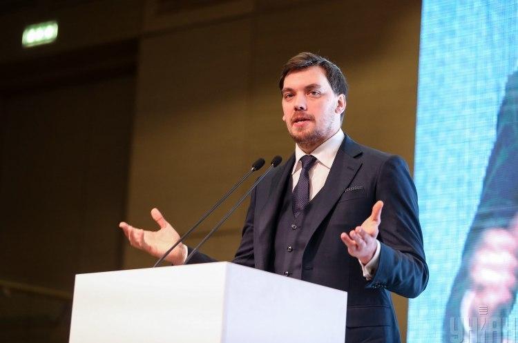 Уряд планує надавати гарантії інвесторам, що вкладатимуть в Україну понад $100 млн