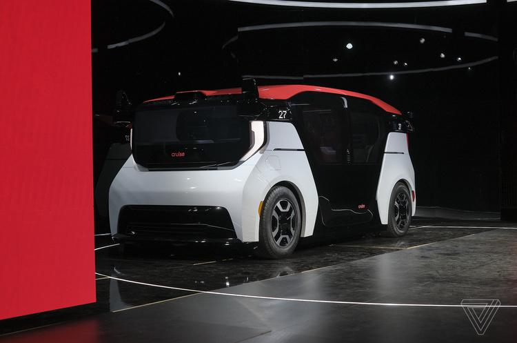 Схожий на тостер, без керма та педалей: GM представила свій безпілотний електрокар