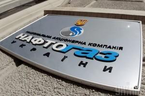 «Нафтогаз» попереджає про загрозу зриву опалювального сезону в 30 містах