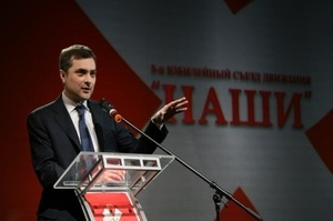 Помічник Путіна Сурков пішов з держслужби «у зв'язку зі зміною курсу на українському напрямку»