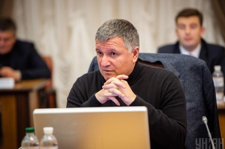 Развал «дела Шеремета» может стоить должности министру Авакову – глава профильного комитета ВР