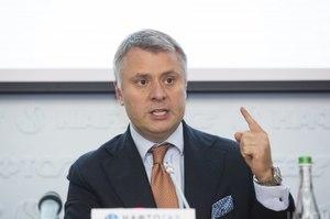 Зеленський припинив повноваження Вітренка в наглядовій раді «Укроборонпрому»
