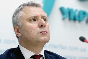 Вітренка прибрали з наглядової ради «Укроборонпрому» через його плани на майбутнє
