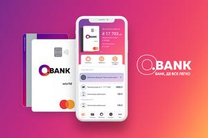Кешбек до 30% та 120 днів пільгового періоду: в Україні запустився ще один повністю цифровий банк
