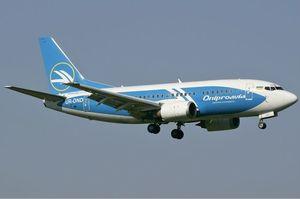 Суд вирішив не повертати авіакомпанію Коломойського у держвласність