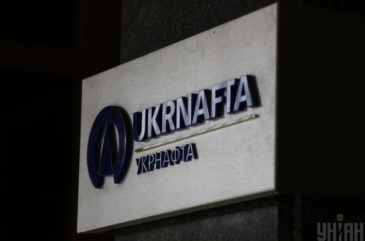 «Укрнафта» простила «Укрэнэрго-Трейд» около 23 млн грн долга
