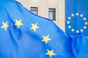 Тривалість санкцій ЄС щодо РФ залежить від повного виконання Мінських домовленостей