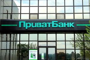 ПриватБанк виплатив заводу Коломойського 22  млн грн