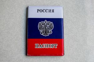 Росія спрощує отримання громадянства для українців та білорусів