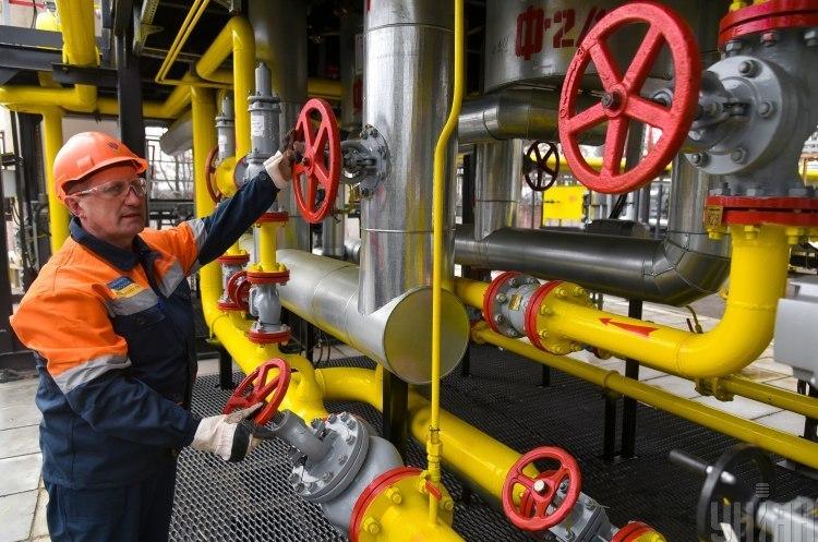 «Нафтогаз» знижує ціни на газ для промспоживачів на близько 15%