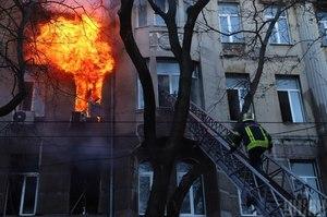 Уряд пропонує посилити покарання за порушення правил пожежної безпеки