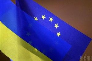 Україна сподівається отримати макрофінансову допомогу від ЄС у І кварталі 2020 року - Гончарук
