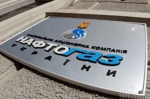 «Нафтогаз» встановив ціну на газ за новою методикою Кабміну