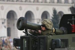 Зеленський і Помпео обговорили закупівлю Україною Javelin у США
