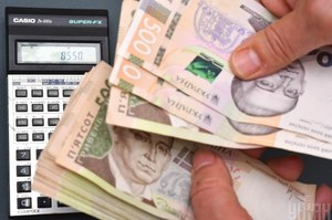 У січні 2020 року доходи державного бюджету склали 42,6 млрд грн